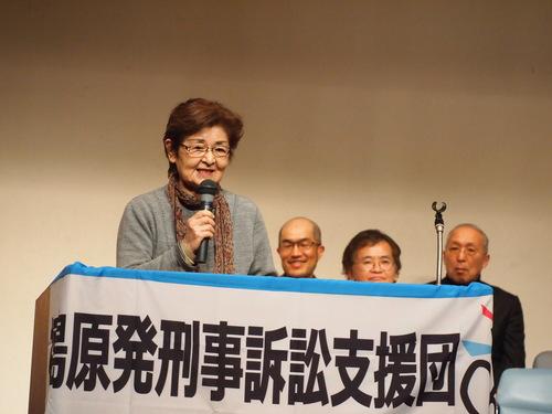 熱気溢れ力強い出発、福島原発刑事訴訟支援団が発足のつどい_e0068696_21543843.jpg