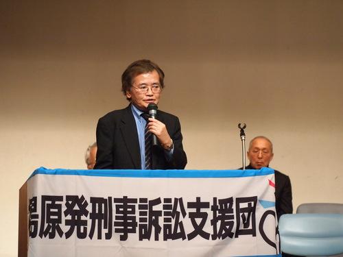 熱気溢れ力強い出発、福島原発刑事訴訟支援団が発足のつどい_e0068696_2156294.jpg