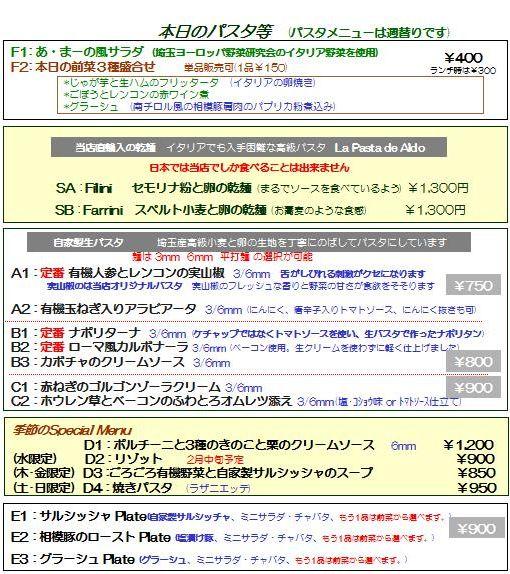 f0224000_20103122.jpg