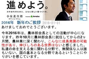 お茶がコスメに・・・、日本の農林水産物・食品の輸出の可能性について_b0007805_2473133.jpg