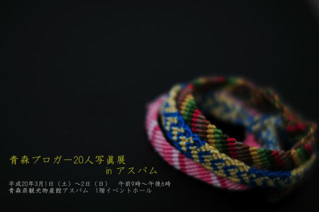 f0149209_2215788.jpg