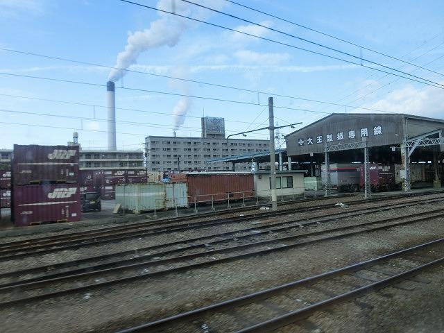 四国中央市(愛媛県)の「世界一効率的な製紙工場」と「紙のまち資料館」_f0141310_7304313.jpg