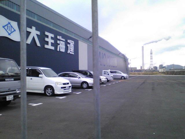 四国中央市(愛媛県)の「世界一効率的な製紙工場」と「紙のまち資料館」_f0141310_731125.jpg
