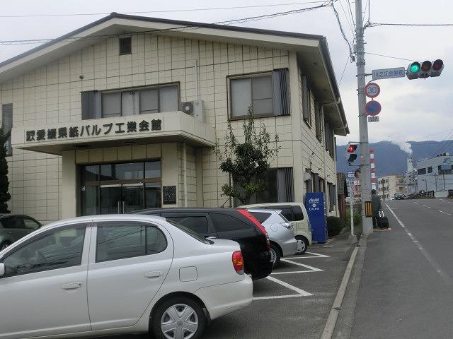 四国中央市(愛媛県)の「世界一効率的な製紙工場」と「紙のまち資料館」_f0141310_7332422.jpg
