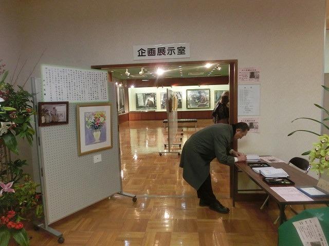 四国中央市(愛媛県)の「世界一効率的な製紙工場」と「紙のまち資料館」_f0141310_738714.jpg