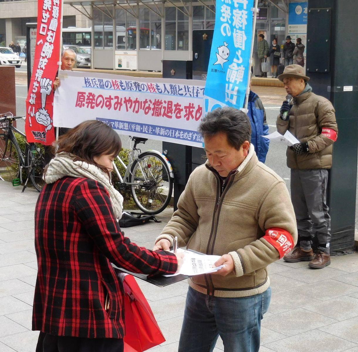 原発の再稼働も輸出もやめさせよう  中区で署名活動_e0094315_09415295.jpg