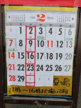 f0111015_1517849.jpg
