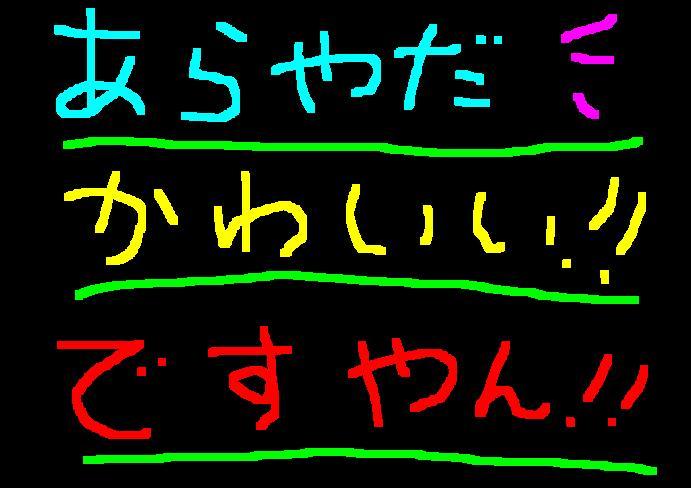 f0056935_10414911.jpg