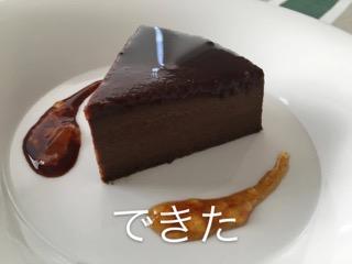 2016年2月料理教室 予告編  デザートは ボネ❤︎_e0134337_12263174.jpg