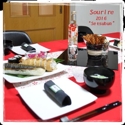 節分料理2016 ~稲荷巻き~_c0350941_13112776.png