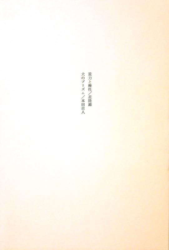 b0198254_16353750.jpg