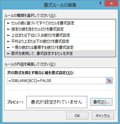 b0186959_15401296.jpg
