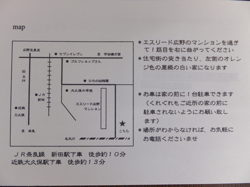 a0259960_19561810.jpg