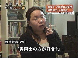 喫煙率、教育で半分以下に 金沢の新成人調査、防止に効果_f0197703_11200205.jpg