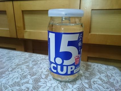 2/2夜勤明け 沢の鶴1.5CUP+一正おでん+豆腐+海鮮恵方巻_b0042308_17585258.jpg