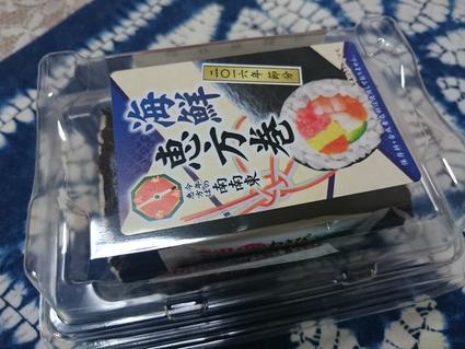 2/2夜勤明け 沢の鶴1.5CUP+一正おでん+豆腐+海鮮恵方巻_b0042308_1759292.jpg
