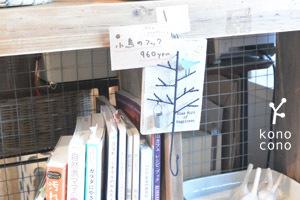 春の入学・入園フェア♡ と新商品のご紹介♪_f0321908_13124827.jpg
