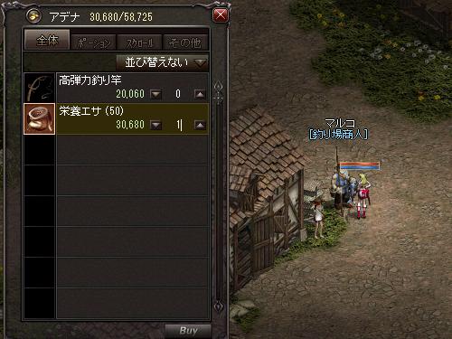 b0056117_03435812.jpg