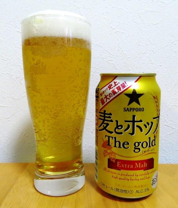 サッポロ 麦とホップ The Gold Extra Malt~麦酒酔噺その486~紆余曲折ありまして_b0081121_601645.jpg