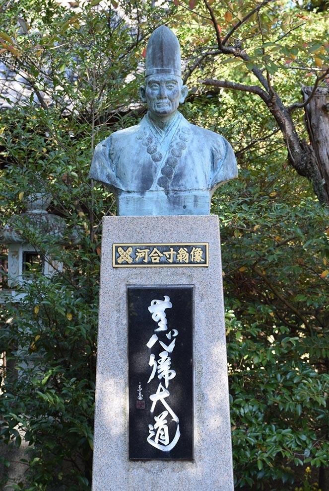 白鷺の天守閣がよみがえった姫路城を歩く。 その7 ~姫山公園・姫路神社~_e0158128_18141088.jpg