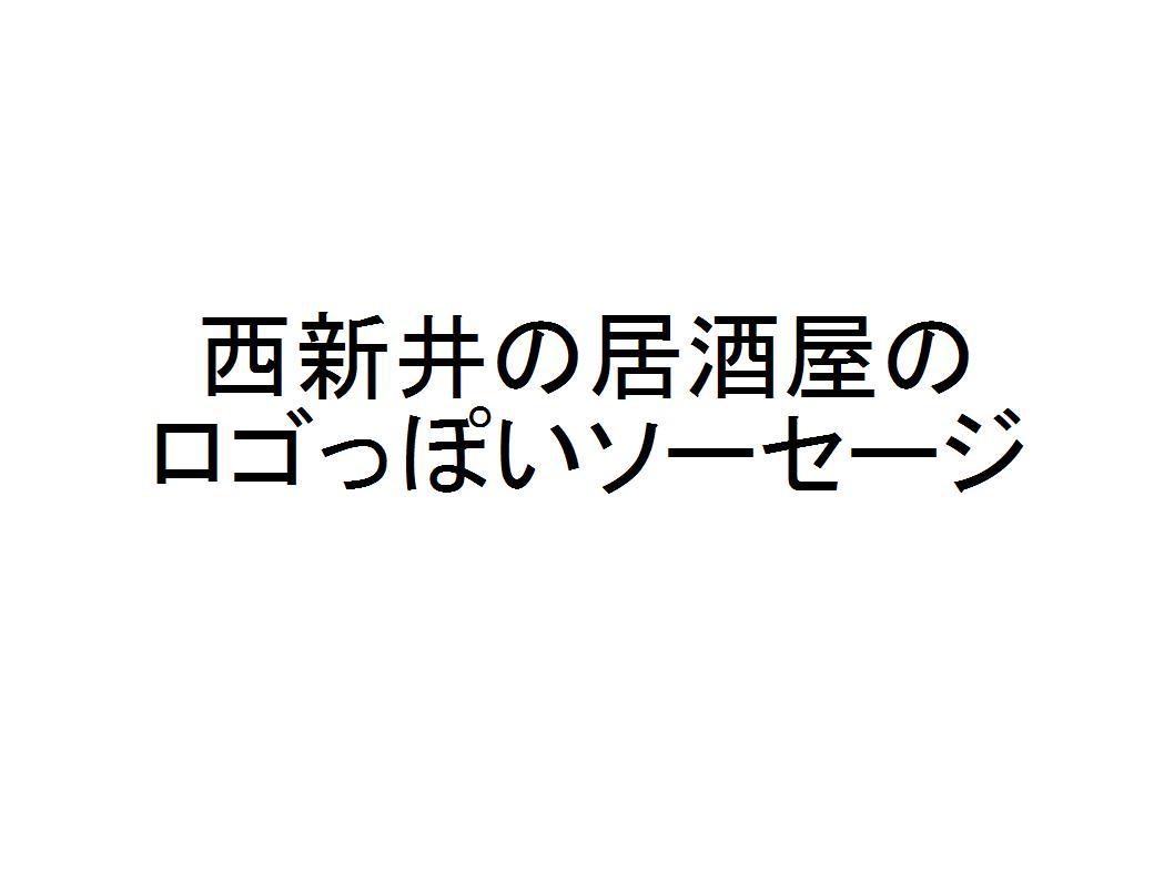 f0159328_24282.jpg
