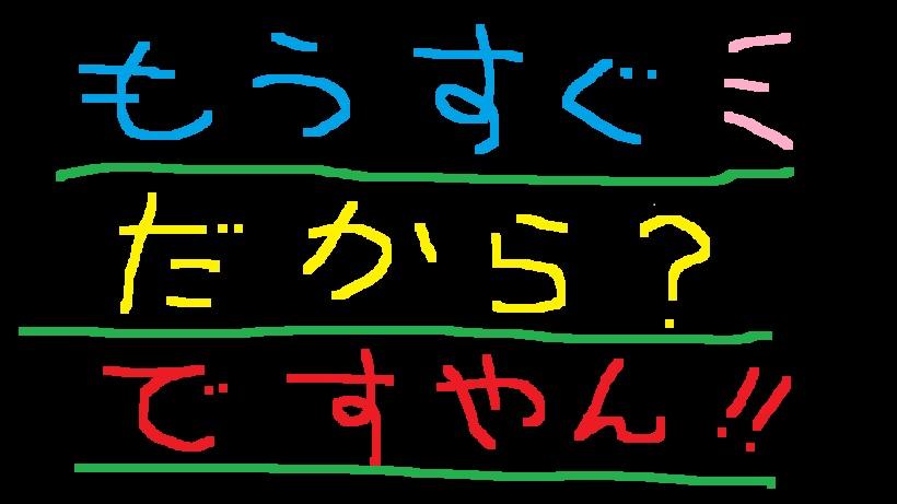 f0056935_1448293.jpg