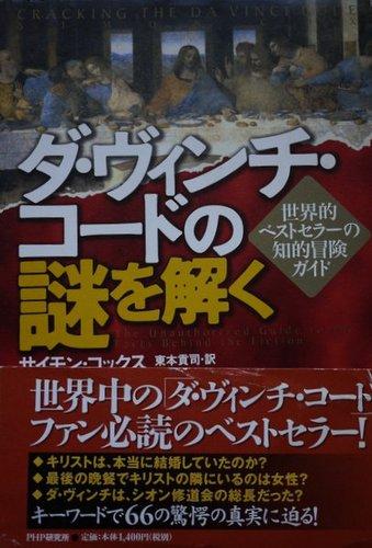 さしぶりの読書_b0190540_20585417.jpg