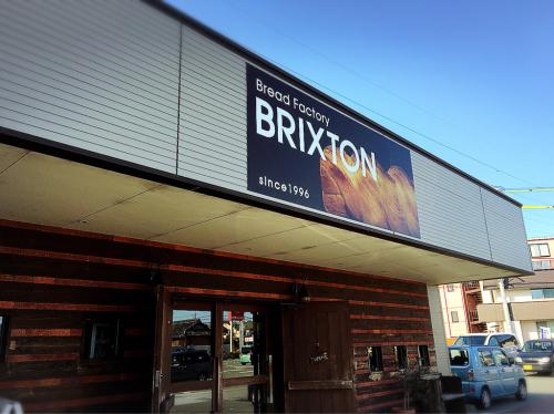 BRIXTON (ブリクストン)_e0292546_01501751.jpg