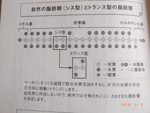 b0170947_10104358.jpg