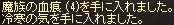 a0201367_21153598.jpg