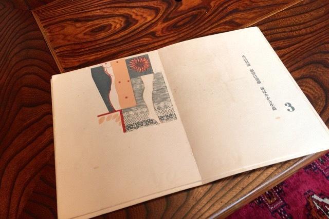 ゲスト出演します♪2/7(日)朝9時〜NHK「日曜美術館」にじむ心 ゆらめく命 版画家・恩地孝四郎の色とかたち_d0339885_12020211.jpg