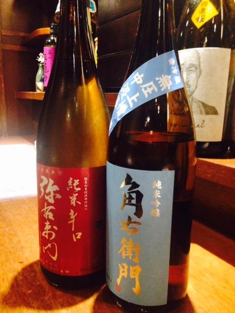 オススメの日本酒by清川店_f0232994_11222423.jpg