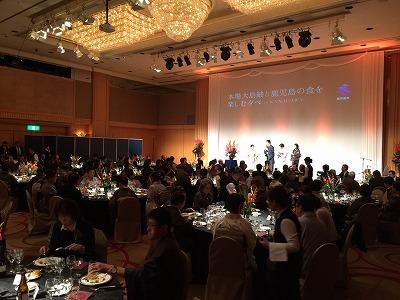 2016大島紬と鹿児島の食を楽しむ夕べ御報告/友原_c0315907_16474887.jpg