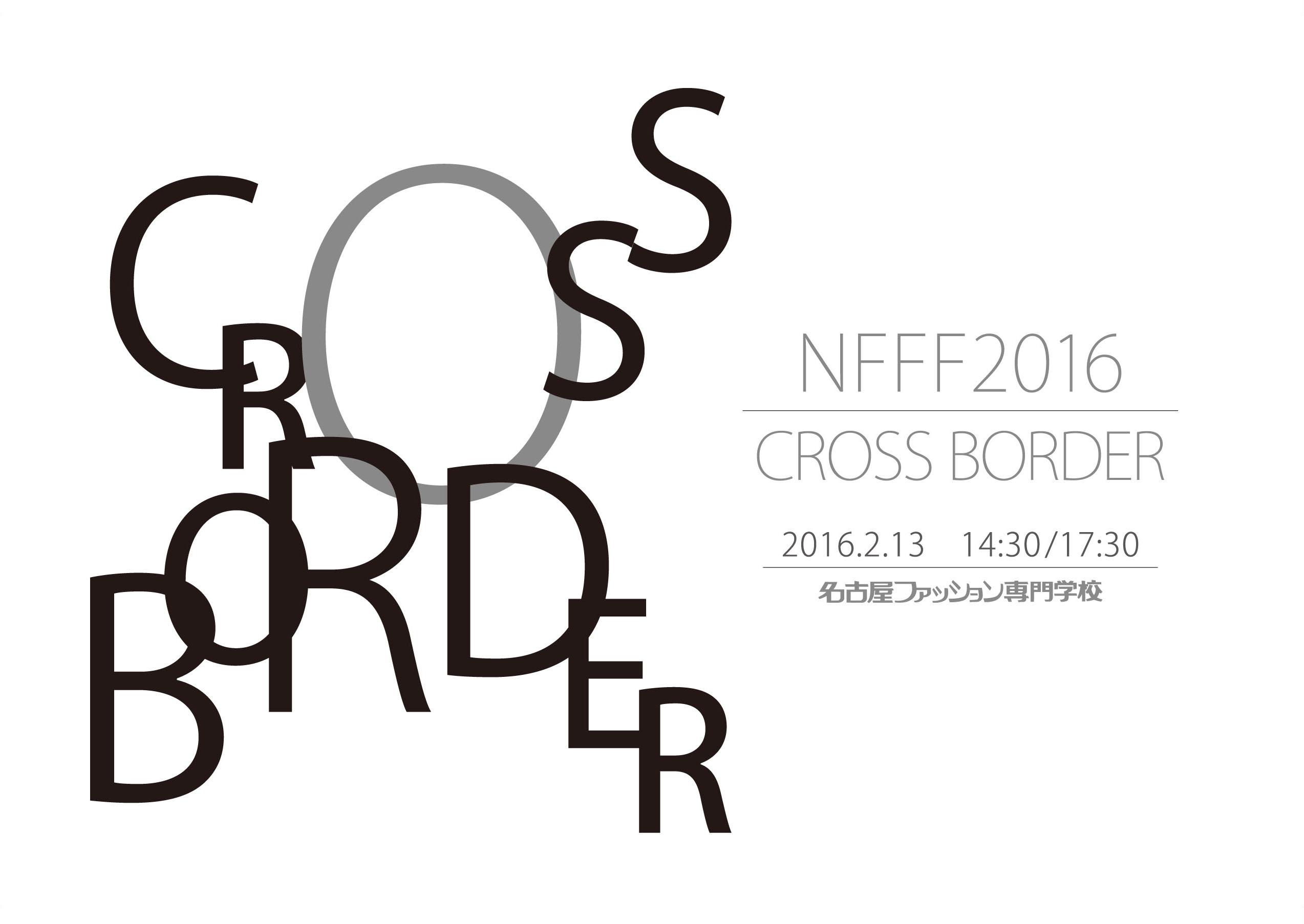 NFFF2016にご来場ありがとうございました。_b0110019_1015182.jpg