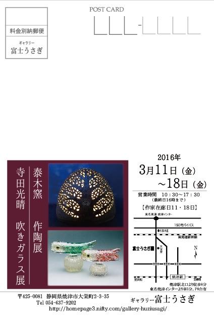 f0179930_1037733.jpg