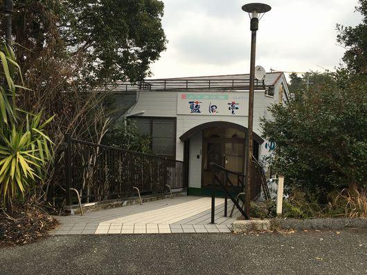 2016年  九州旅行 その2_f0128542_14463276.jpg