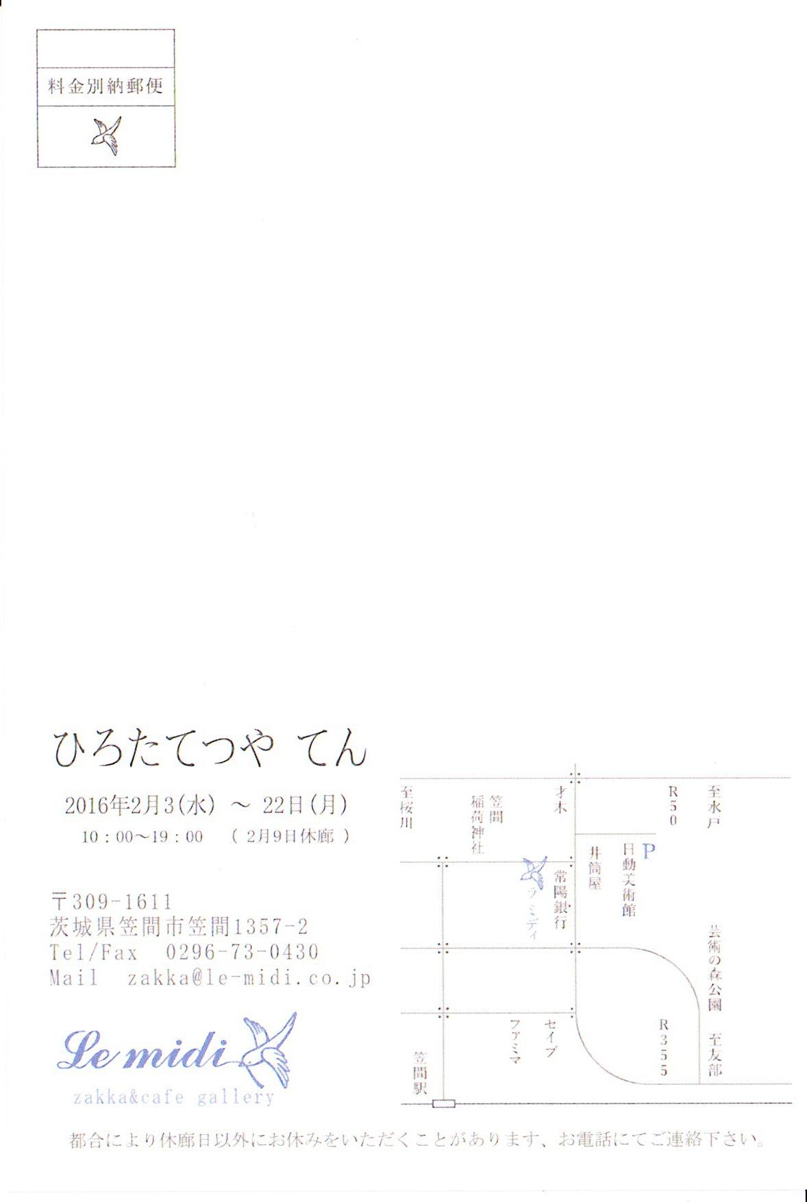 c0358850_11164512.jpg
