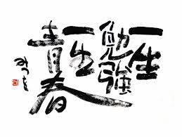 学び_b0129362_20522911.jpg