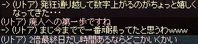 a0201367_0525146.jpg