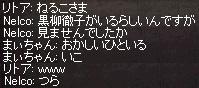 a0201367_2243157.jpg