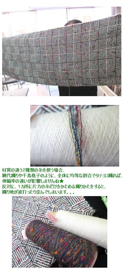 c0221884_2333565.jpg