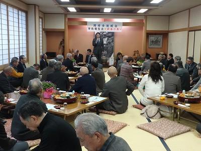 常幸後援会市政報告及び新春の集い_f0019487_18534348.jpg