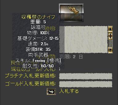 b0125989_16201286.jpg