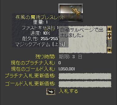 b0125989_16203045.jpg