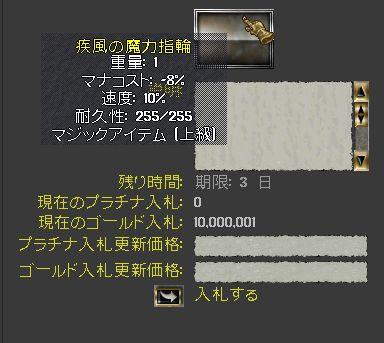 b0125989_16204720.jpg