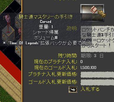 b0125989_1621482.jpg