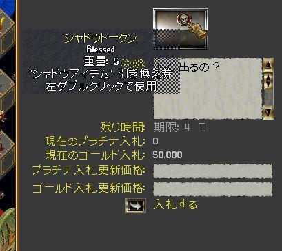 b0125989_16223472.jpg