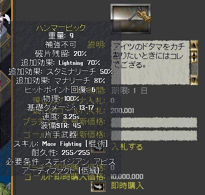 b0125989_16232046.jpg