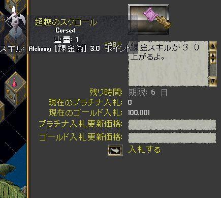 b0125989_16233354.jpg
