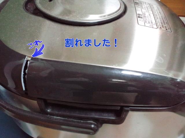 f0042295_1756418.jpg